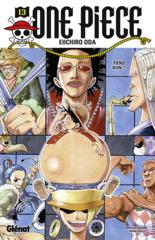 013-One Piece
