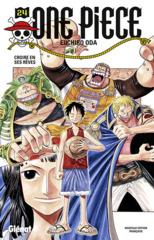 024-One Piece