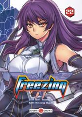 022- Freezing