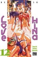 12 - Love Hina