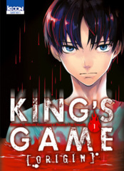 001- King's Game Origin