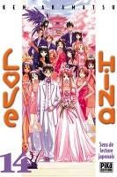 14 - Love Hina