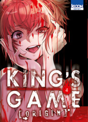 004- King's Game Origin