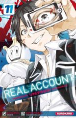 011-Real Account