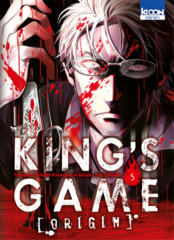 005- King's Game Origin