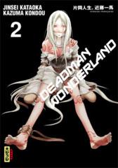 002-Deadman Wonderland