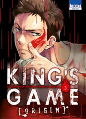 003- King's Game Origin