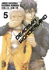 005-Deadman Wonderland