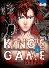 002- King's Game Spiral