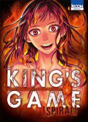 004- King's Game Spiral