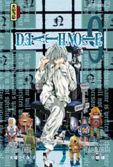 009-Death Note