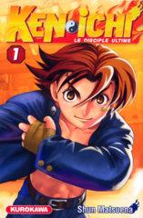 001- Ken Ichi