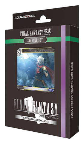 Final Fantasy Type-0 Starter Set