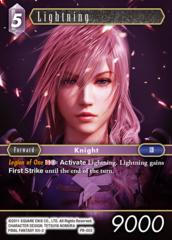 Lightning - PR-003 - Non Foil