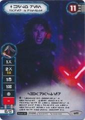 Kylo Ren - Vader's Disciple Q1 (No Dice)