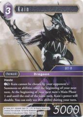 Kain 2-103H - Promo - Non Foil