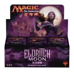 Chinese Eldritch Moon Booster Box