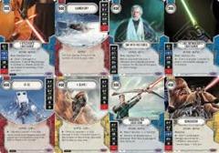 10 Legendary Star Wars Destiny Cards + Dice