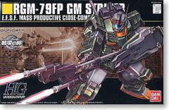 Gundam RGM-79FP GM Striker