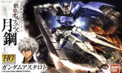 1/144 Scale Model Gundam Astaroth