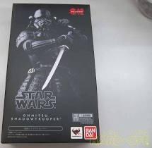 Onmitsu ShadowTrooper Star Wars