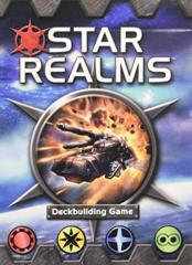 Star Relms