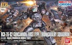 Gundam RCX-76-02 Guncannon First Type