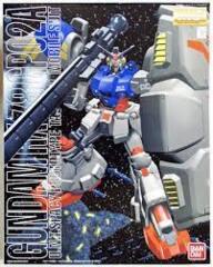 Gundam RX-78 GP02A