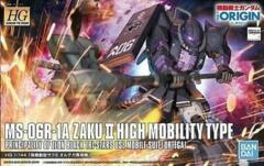 Gundum Zaku II Ortega Custom HG 1/144