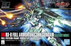 RX-0 full Armour Unicorn Gundam (destroy mode) (Mobile Suit Gundam UC)