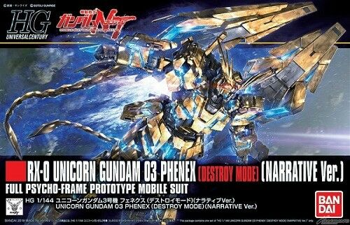HG RX-0 Unicorn Gundam 03 Phenex