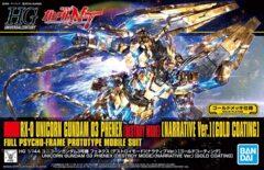 1/144 Unicorn Gundam Phenex Gold Coating