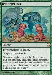 Hypergenesis