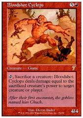 Bloodshot Cyclops