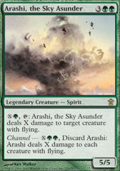 Arashi, the Sky Asunder - Foil