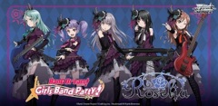 Bang Dream! Girls Band Party! [Roselia] Trial Deck