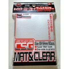 KMC 60ct - Character Guard Sleeves - Mat & Clear