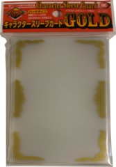 KMC 60ct - Character Guard Sleeve - Gold
