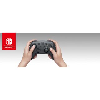 Nintendo Switch Pro Controller - Nintendo