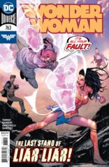 Wonder Woman Vol 1 #763 Cover A David Marquez