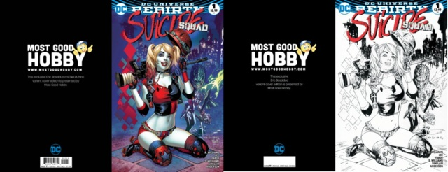 Suicide Squad #1 MGH EBAS Color INKED Variant Set (REBIRTH)