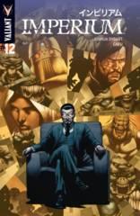 Imperium #12 Cover A Cafu