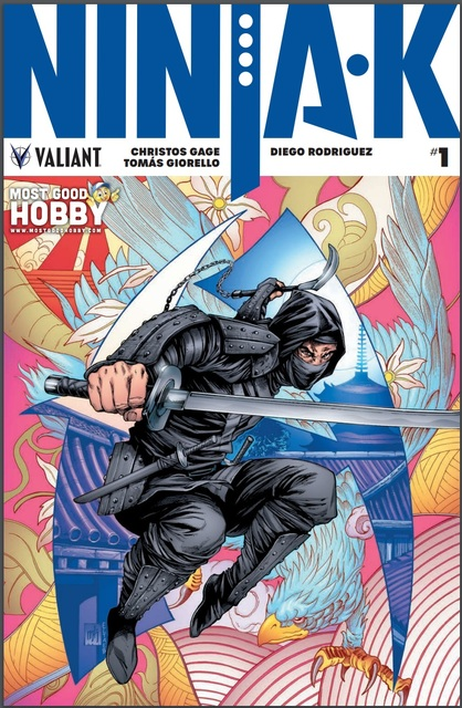 Ninja-K #1 MGH Exclusive Mike Krome Variant