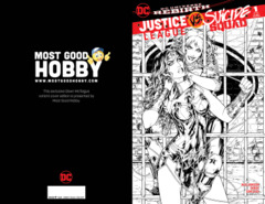 Justice League Suicide Squad #1 (Of 6) Most Good Exclusive Dawn McTeigue INKED Variant