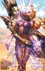 Crysalis #2 Most Good Exclusive EBAS Risque Variant LTD 100