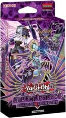 Yu-Gi-Oh!: Shaddoll Showdown Structure Deck