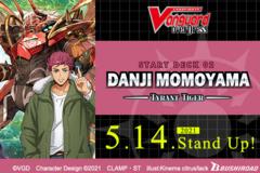 Cardfight!! Vanguard Start Deck 02: Danji Momoyama -Tyrant Tiger-