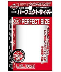KMC Perfect Fits - Standard Size