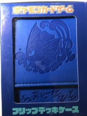 Pokemon Center Leather Vaporeon Deck Box