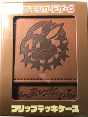 Pokemon Center Leather Eevee Deck Box